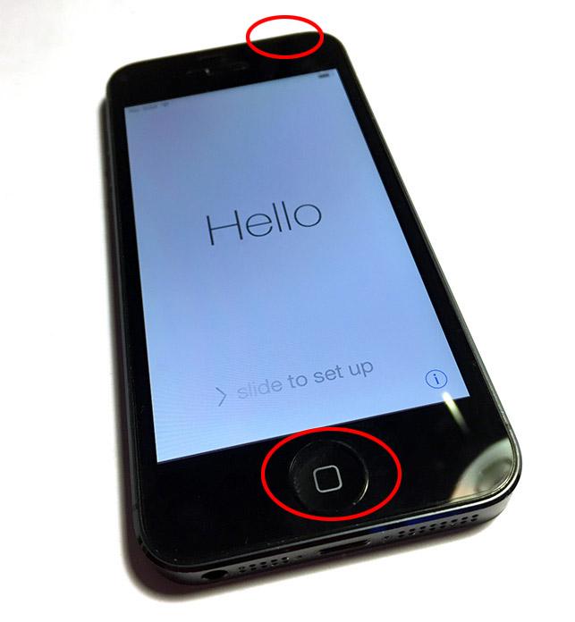 Skärmdump iPhone