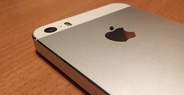 iPhone - Kamera - Hacka - Spionera