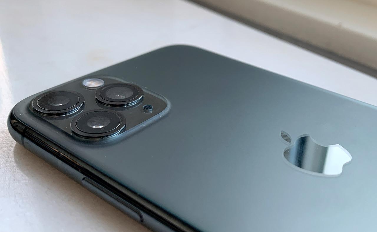 iPhone 11 Pro - Kameror - Baksida